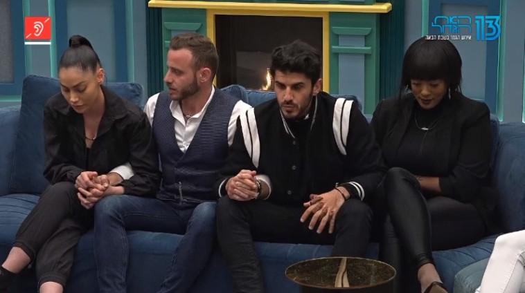 ארבעת המועמדים להדחה מבית ''האח הגדול'' (צילום: צילום מסך רשת 13)