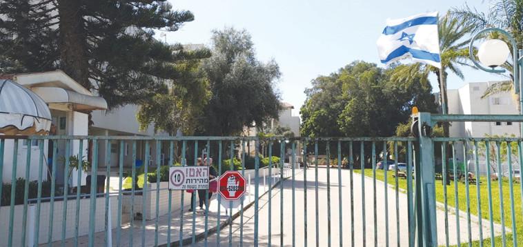 מתחם קרית שלמה של משרד העבודה והרווחה  (צילום: משרד העבודה והרווחה)