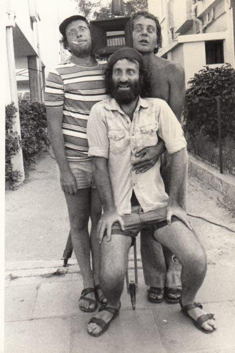 ישראלים מצחיקים (צילום: באדיבות צבי שיסל)