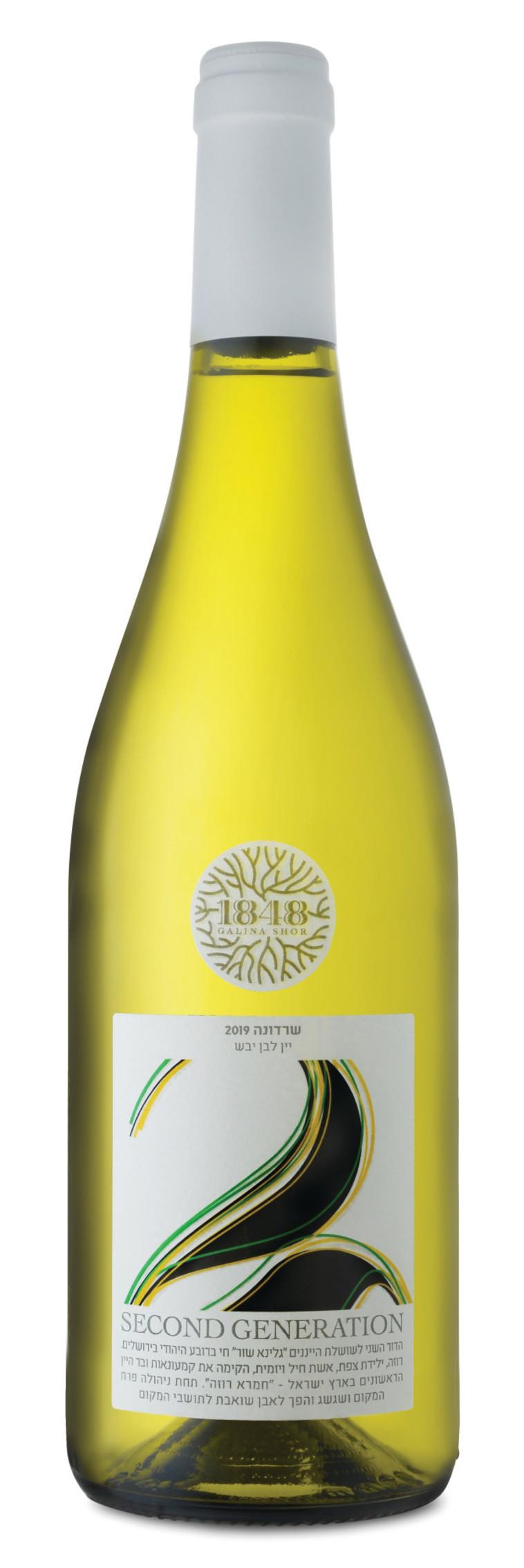 יין שרדונה דור 2 , 2019 - יקב 1848 (צילום: יח''צ)