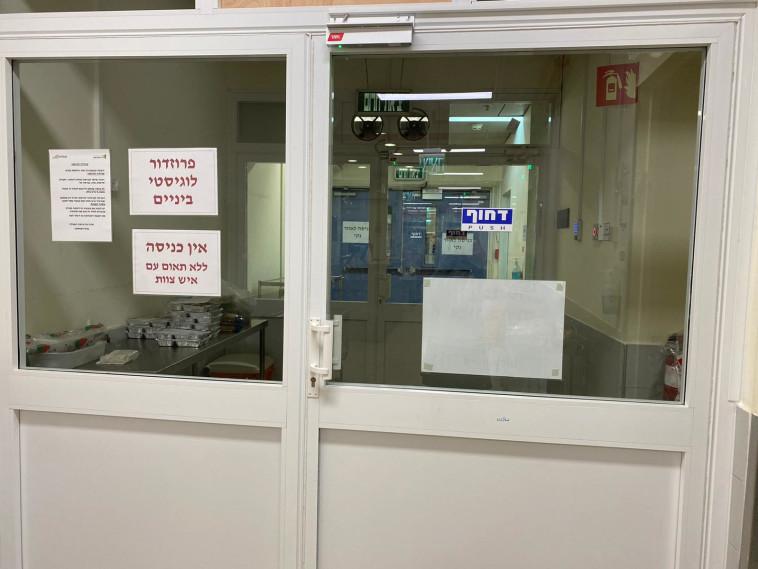 מחלקת הקורונה בבית חולים השרון (צילום: בתאל אוהביה)