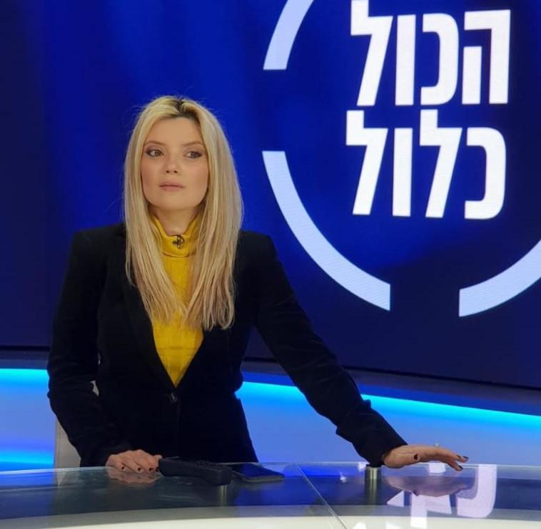 סיוון כהן (צילום: צילום מסך)