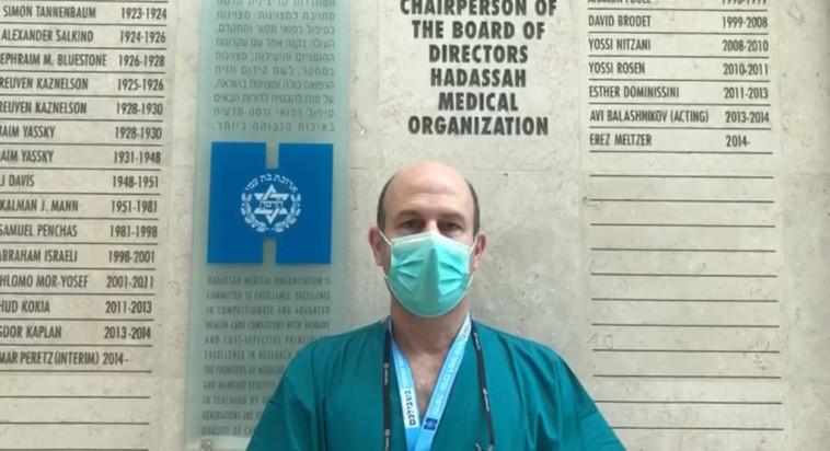 פרופ' רן ניר פז (צילום: דוברות בית החולים הדסה)