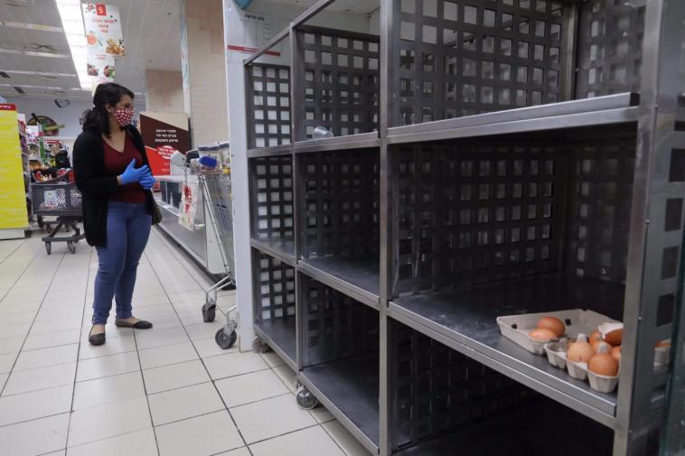 קורונה: קניות לקראת הסגר - למצולמים אין קשר לנאמר בכתבה (צילום: מרק ישראל סלם)