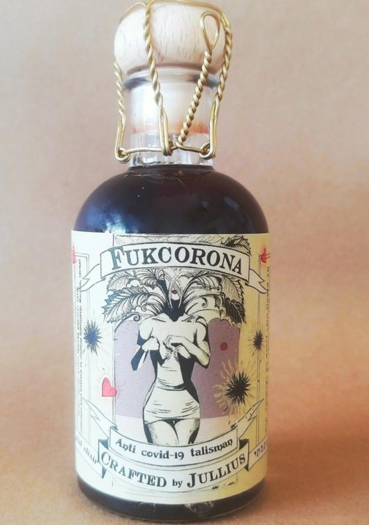 Fukcorona (צילום: מזקקת יוליוס)