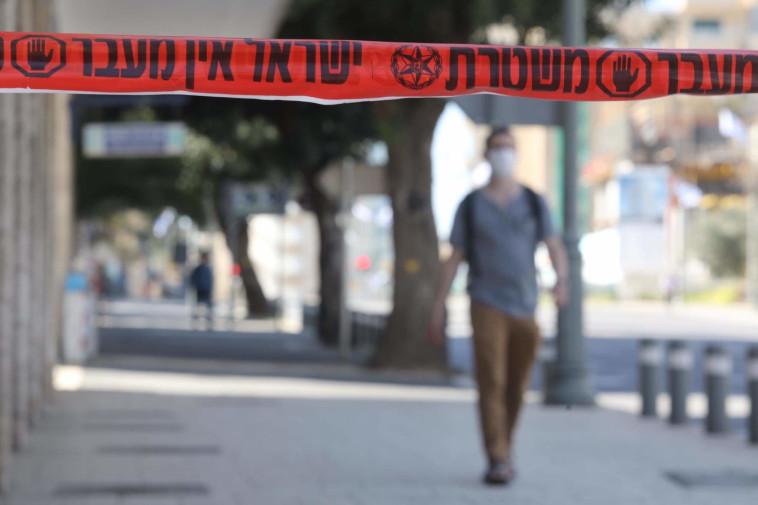 קורונה: הרחובות בישראל סגורים לתנועת אזרחים (צילום: מרק ישראל סלם)