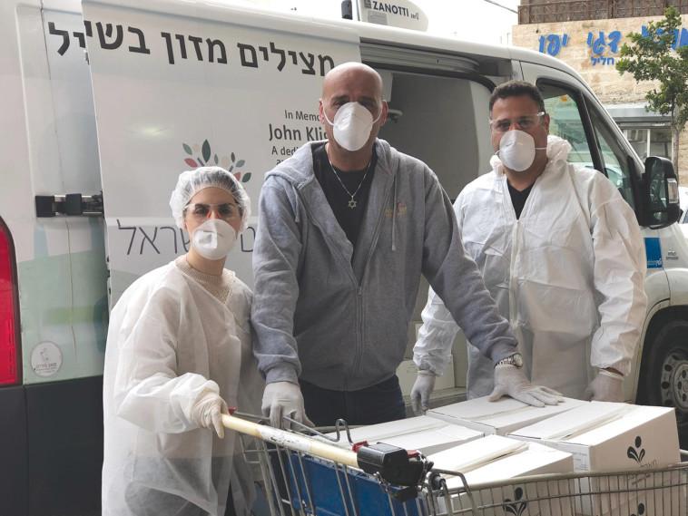 מתוך פעילות עמותת לקט ישראל (צילום: באדיבות עמותת לקט ישראל )