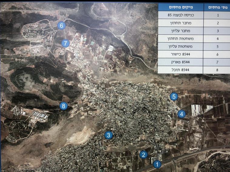 מפת הסגר על בענה ודיר אל אסד (צילום: דוברות המשטרה)