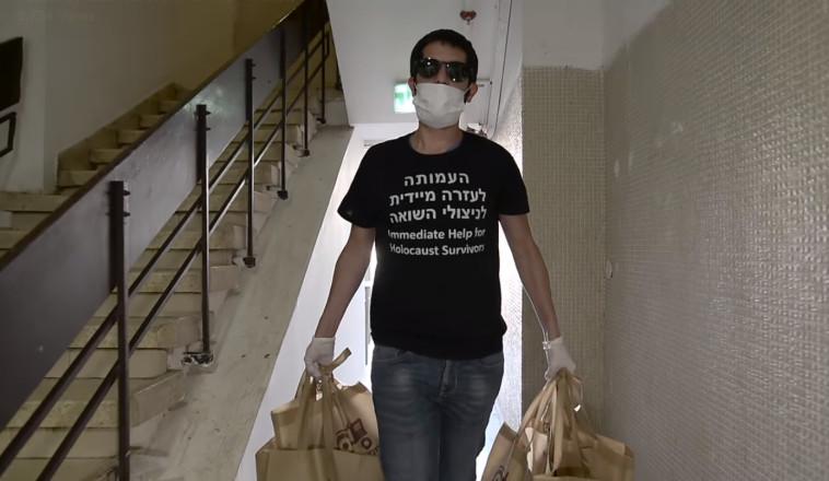 מתנדבי העמותה מסייעים לקשישים בימי הקורונה (צילום: העמותה לעזרה מיידית לניצולי השואה)