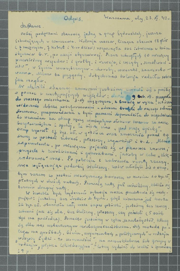 המכתב של משפחת לבקוביץ (צילום: ארכין בית לוחמי הגטאות)