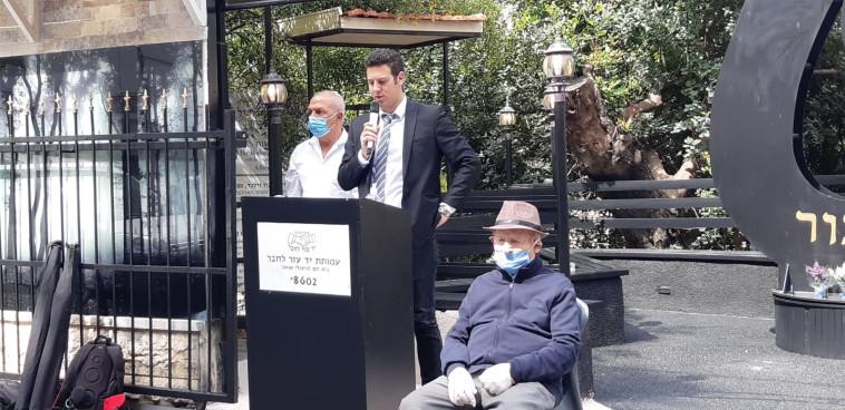 טקס יום הזיכרון לשואה ולגבורה של עמותת יד עזר לחבר (צילום: עמותת יד עזר לחבר)