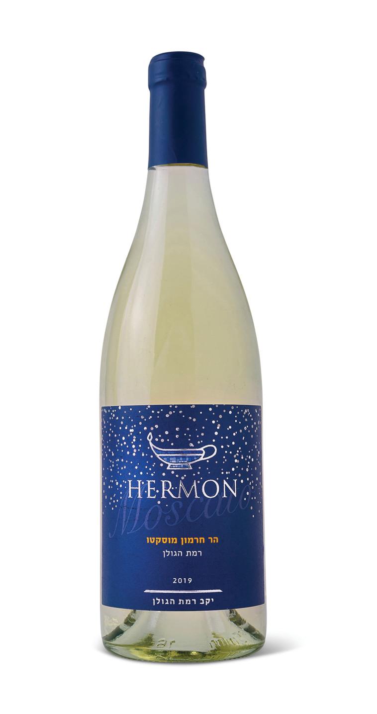 יין הר חרמון מוסקטו (צילום: חגית גורן)
