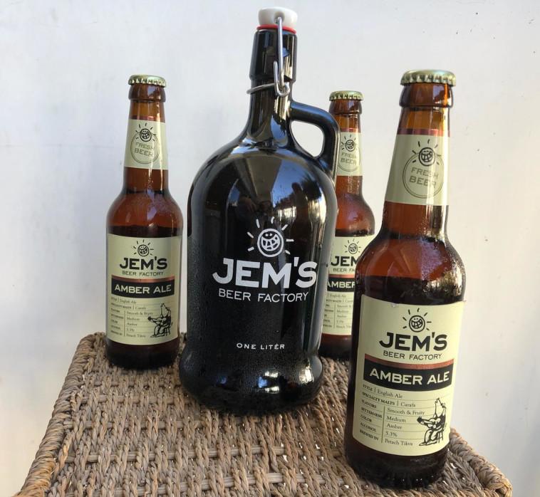 ג'מס. בקבוק בירה למילוי חוזר  (צילום: מיכל פרנק )