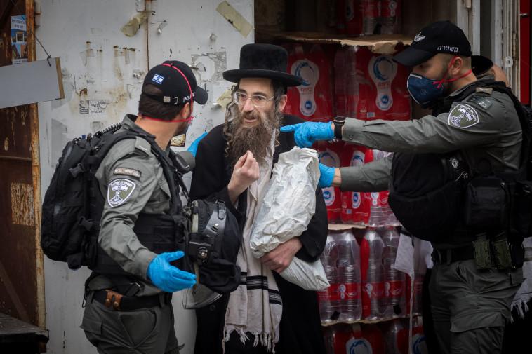 שכונת הבוכרים בירושלים (צילום: יונתן זינדל, פלאש 90)