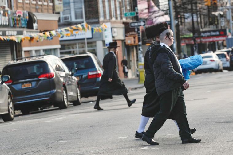 הקהילה היהודית בניו יורק (צילום: רויטרס)