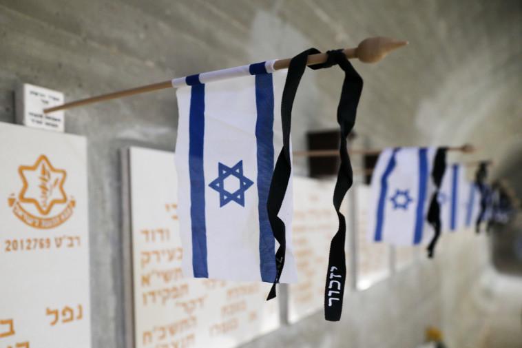 יום הזיכרון בהר הרצל (צילום: מרק ישראל סלם)