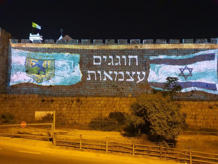יום העצמאות בירושלים (צילום: ארנון בוסאני)