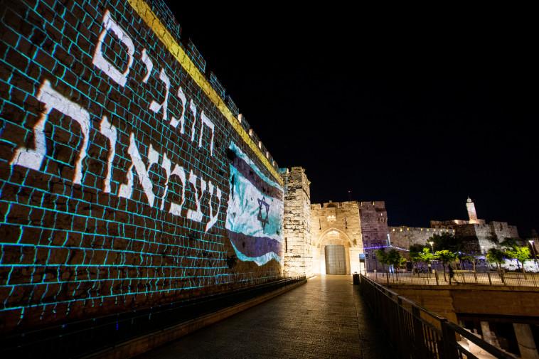 מציינים את החג בירושלים (צילום: יונתן זינדל, פלאש 90)