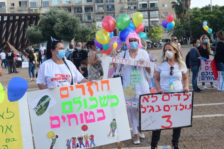 הפגנת הגננות בתל אביב (צילום: אבשלום ששוני)