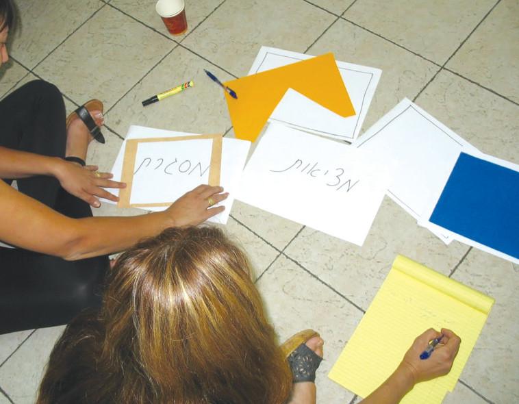 פעילות ארגון בעצמי (צילום: ארגון בעצמי)