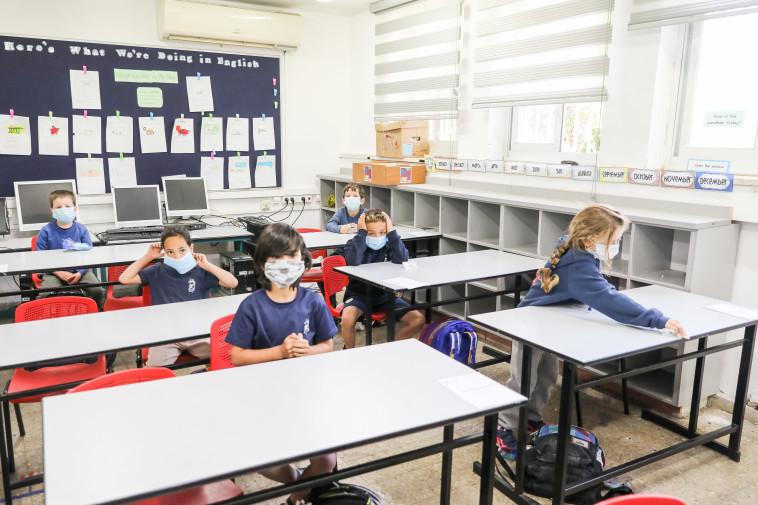 קורונה בבתי הספר (למצולמים אין קשר לנאמר בכתבה) (צילום: מרק ישראל סלם)