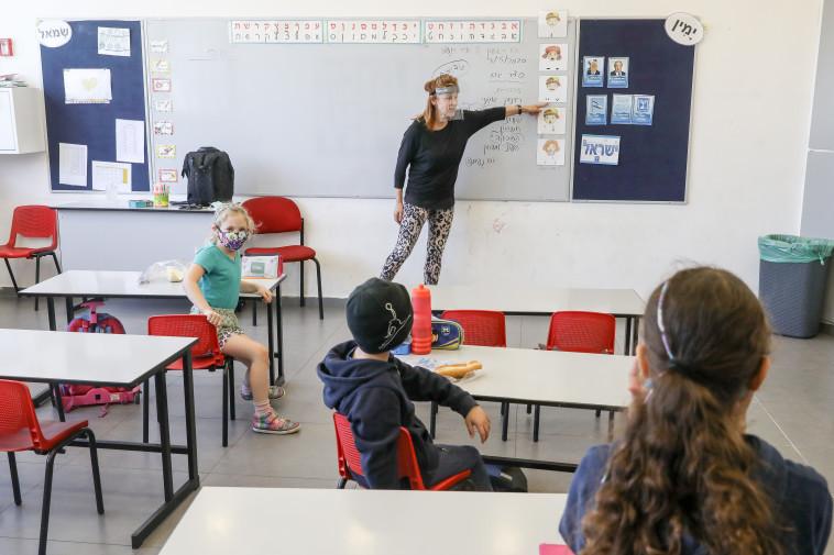 קורונה: הלימודים בבתי הספר בישראל מתחדשים בהדרגה (צילום: מרק ישראל סלם)