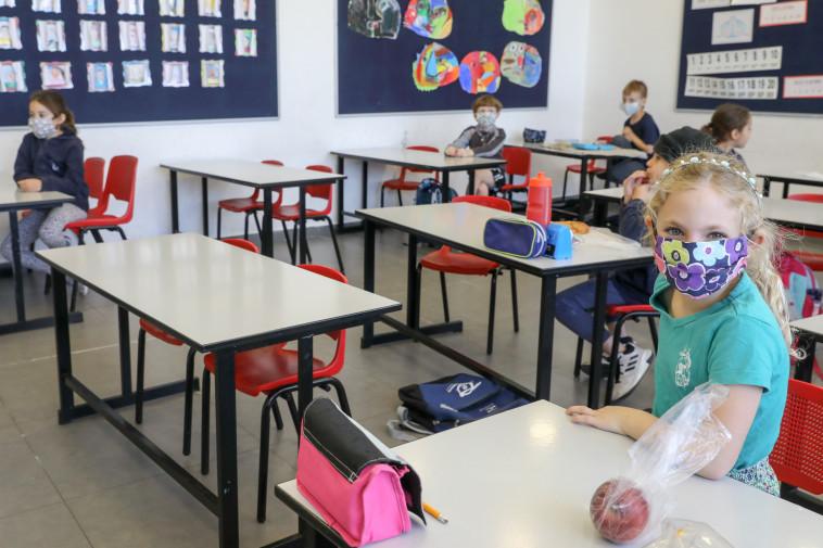 קורונה: הלימודים בבתי הספר בישראל מתחדשים בהדרגה (למצולמים אין קשר לנאמר בכתבה) (צילום: מרק ישראל סלם)