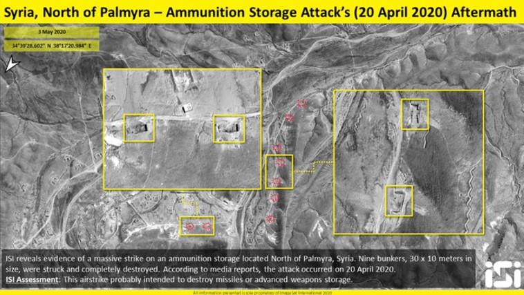 התקיפה ב-20 באפריל בסוריה (צילום: ImageSat International (ISI))