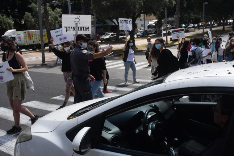 הפגנה נגד אלימות כלפי נשים  (צילום: אבשלום ששוני)