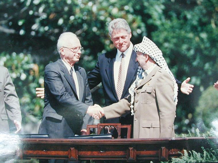 חתימת הסכם אוסלו (צילום: ראובן קסטרו)
