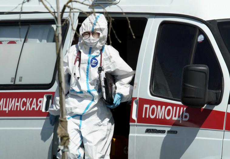 קורונה ברוסיה (צילום: רויטרס)