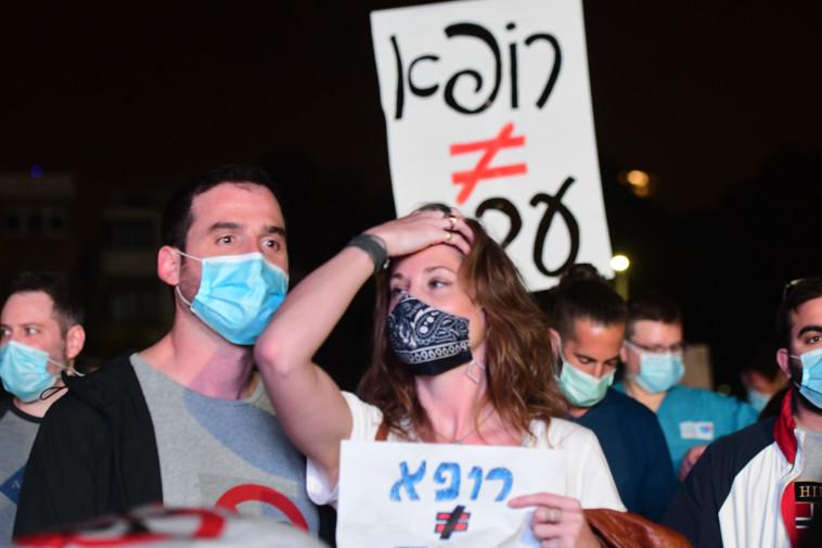 מחאת הרופאים בכיכר הבימה (צילום: אבשלום ששוני)