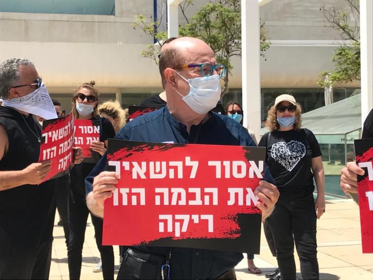 טוביה צפיר במחאה (צילום: אבשלום ששוני)