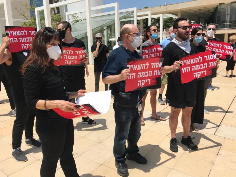 מחאת אנשי התרבות בכיכר הבימה (צילום: אבשלום ששוני)