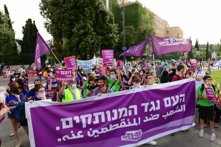 מחאת העצמאיים בכנסת (צילום: תומר נויברג, פלאש 90)