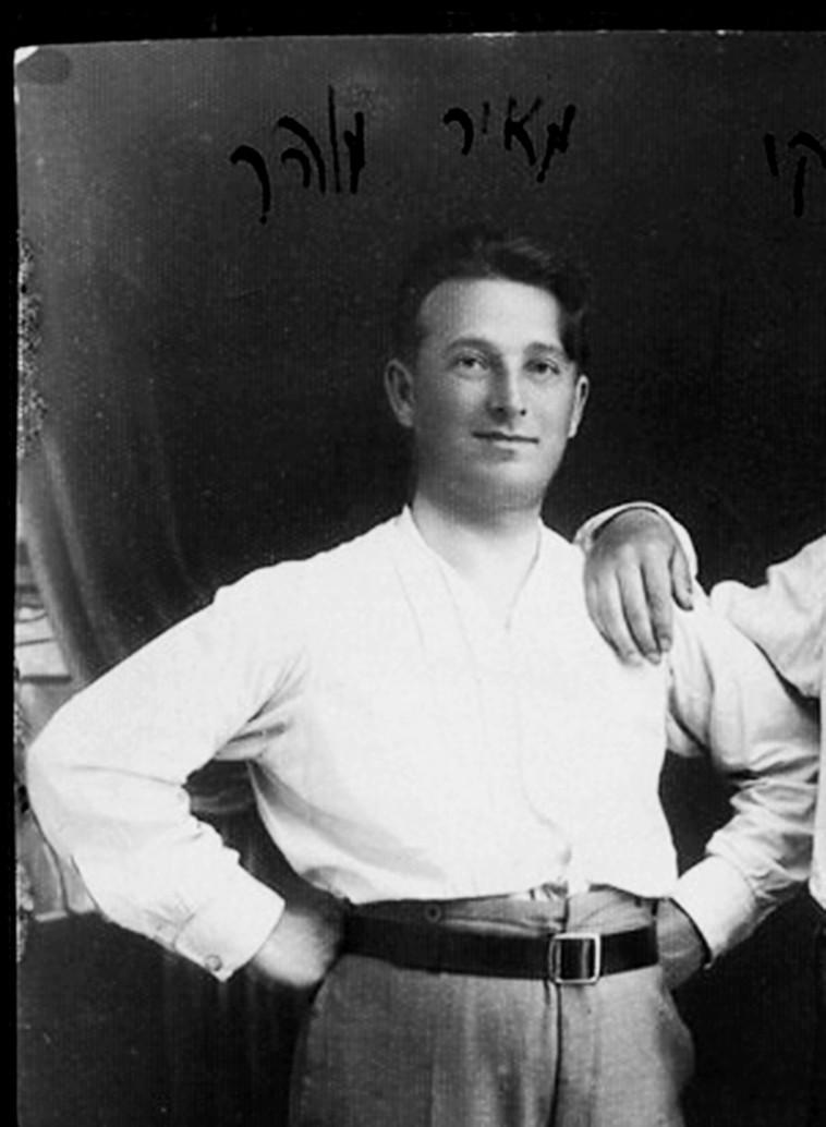 מאיר מוהר (צילום: מתוך ויקיפדיה)