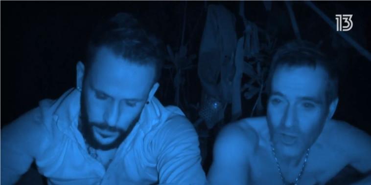 זוהר שטראוס ואסי בוזגלו (צילום: צילום מסך רשת 13)