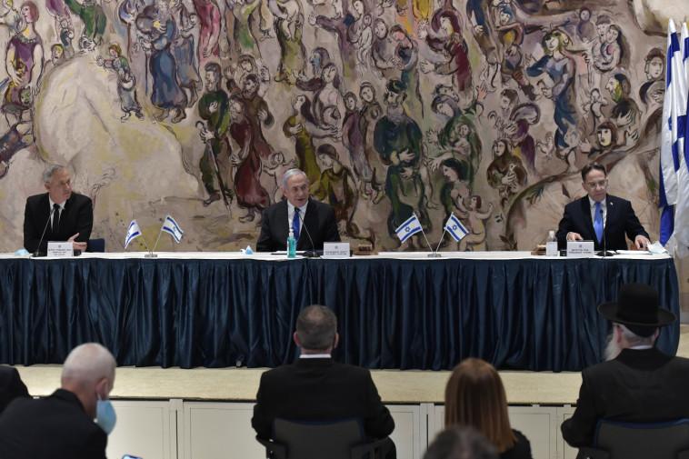 ישיבת הממשלה הראשונה (צילום: קובי גדעון, לע''מ)