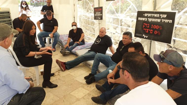 מחאת בעלי האולמות וגני האירועים (צילום: פוני מסיקה)
