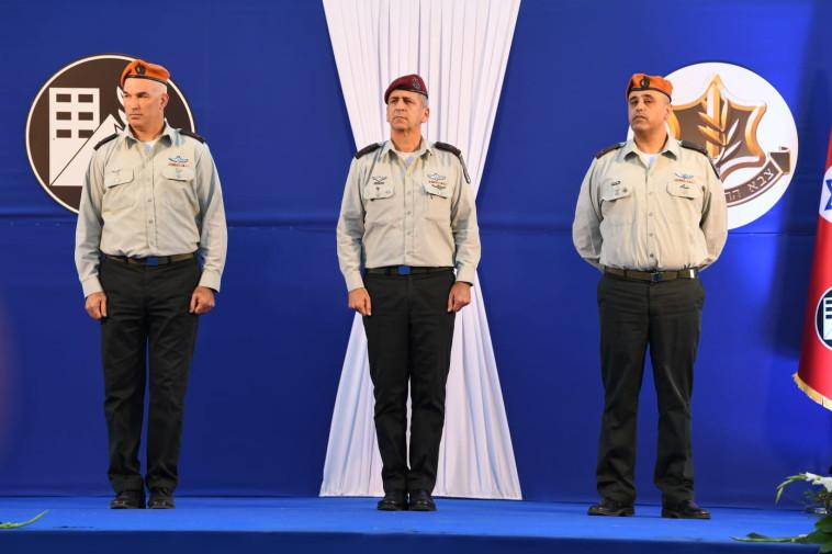 הרמטכ''ל כוכבי בטקס חילופי מפקד פיקוד העורף (צילום: דובר צה''ל)