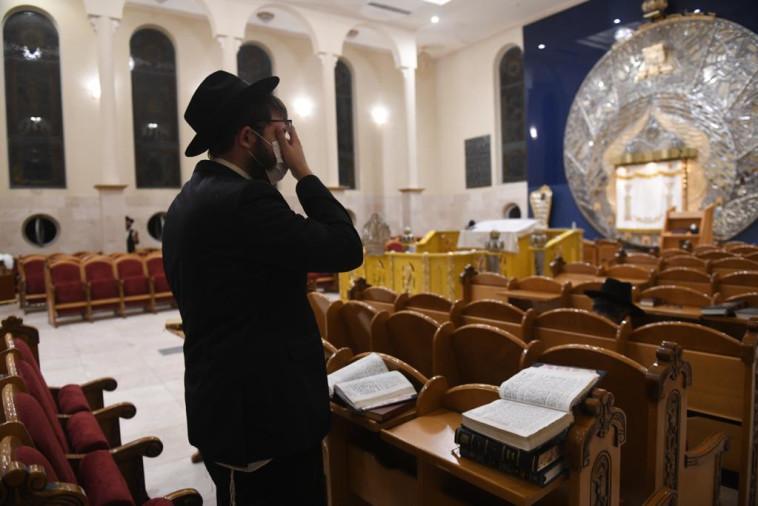 חוזרים לשגרת תפילה בבתי הכנסת בתל אביב (צילום: אבשלום ששוני)