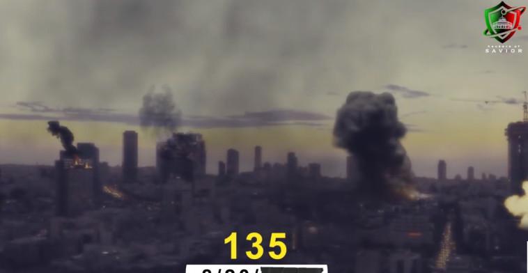עשרות אתרים ישראלים נפגעו  (צילום: צילום מסך)