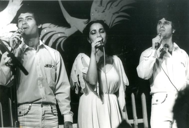 רוחמה רז, 1979 (צילום: שעיה סגל)