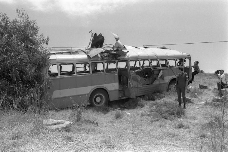 הפיגוע באביבים, 1970 (צילום: משה מילנר, לע''מ)