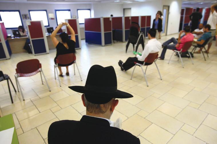 לשכת אבטלה (צילום: יוסי זמיר, פלאש 90)