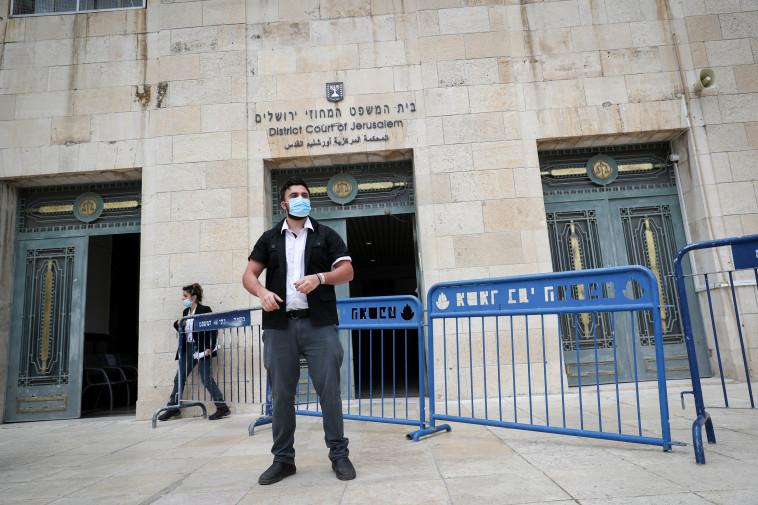 בית המשפט המחוזי בירושלים (למצולם אין קשר לנאמר בכתבה) (צילום: יונתן זינדל, פלאש 90)