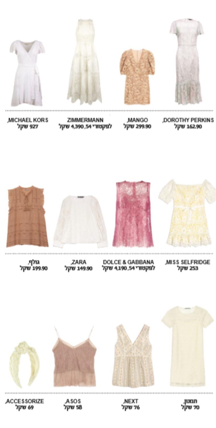 אופנה (צילום: ללא)