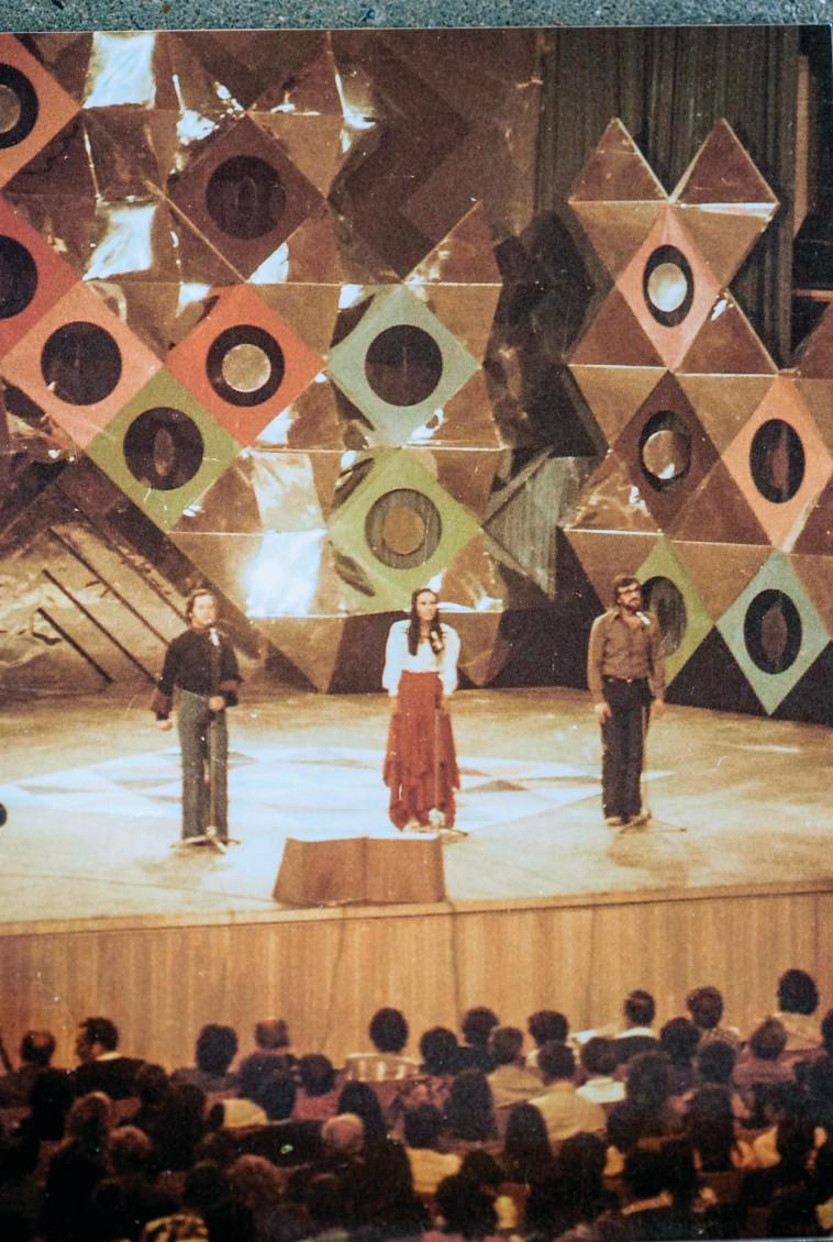 אפרים שמיר, ירדנה ארזי, חנן יובל, פסטיבל הזמר 1973 (צילום: אמיתי לבון)