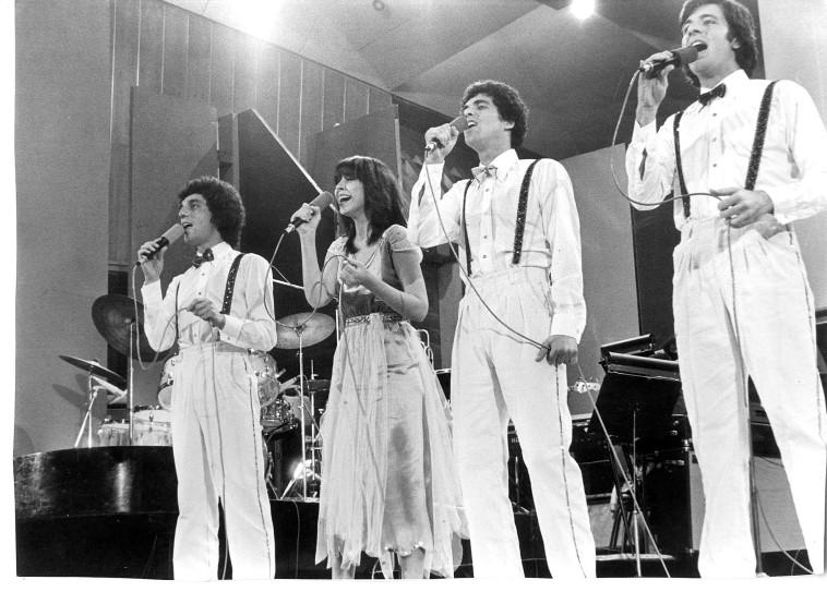 ''חלב ודבש'', פסטיבל הזמר 1979 (צילום: משה דינור)