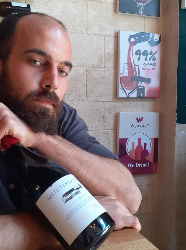 ג'יימי סלוק, SerenDPT (צילום: יח''צ)